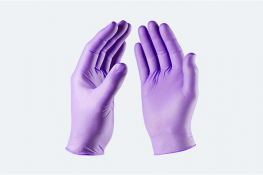 Disposable gloves, PPE, ambidextrous, medical grade, strong, comfortable